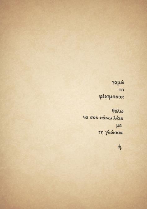tumblr_nkouopCOkD1tk9oxbo1_540